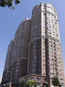 Квартира D-30450, Голосеевская, 13, Киев - Фото 4