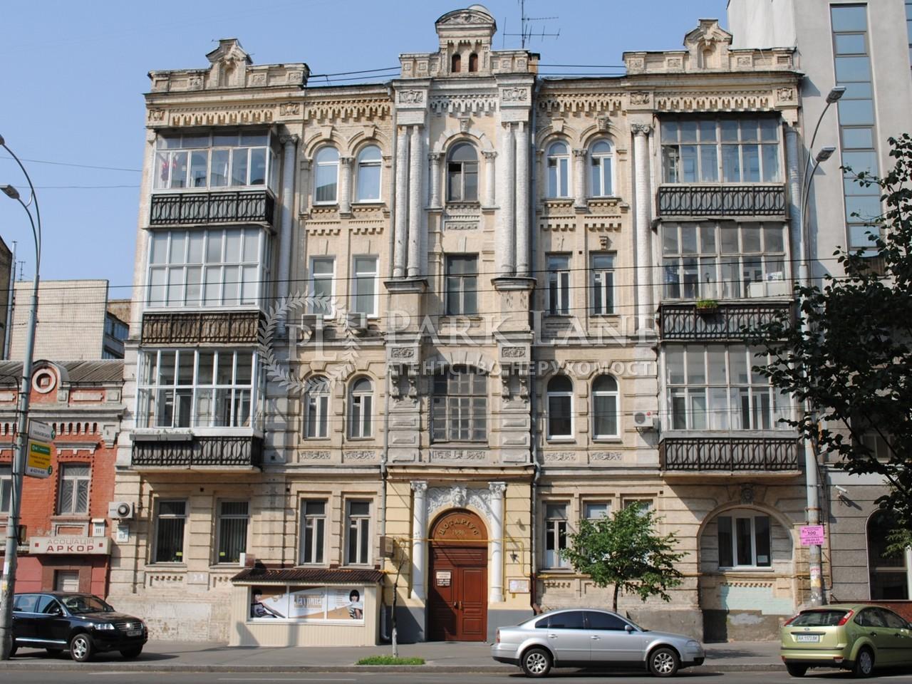 Офис, K-28898, Саксаганского, Киев - Фото 1
