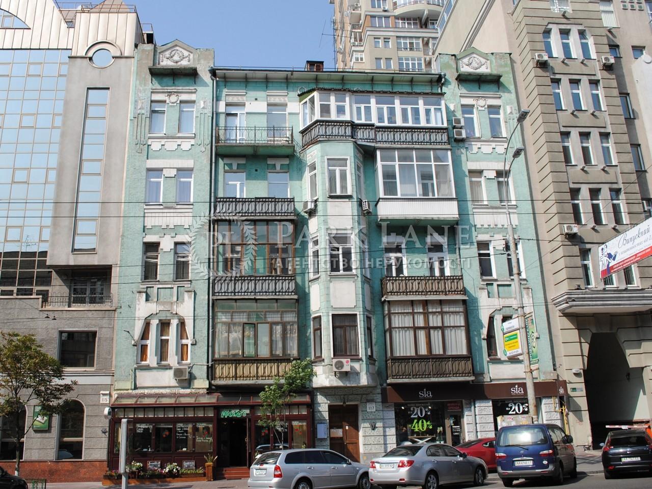 Квартира ул. Саксаганского, 117, Киев, Z-1889048 - Фото 1
