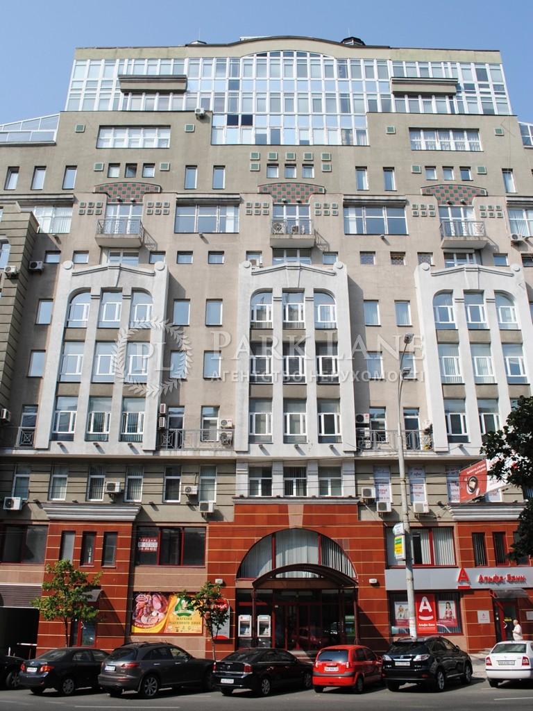 Офис, ул. Саксаганского, Киев, B-68838 - Фото 1