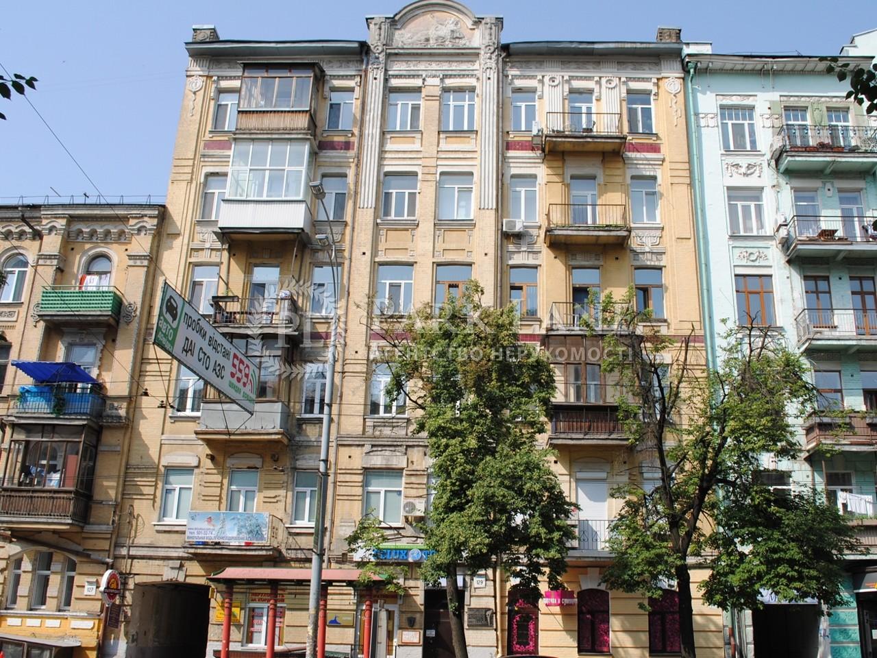 Квартира ул. Саксаганского, 129а, Киев, D-37206 - Фото 1