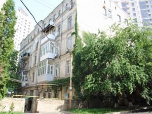 Коммерческая недвижимость, Z-65217, Саксаганского, Шевченковский район