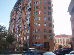 Квартира, B-92007, Леси Украинки бульв., 23а, Печерск, Печерский, Киев