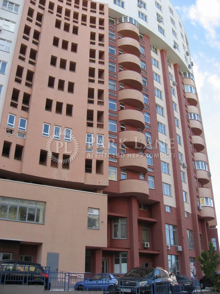 Квартира вул. Ернста, 16б, Київ, B-93188 - Фото 28