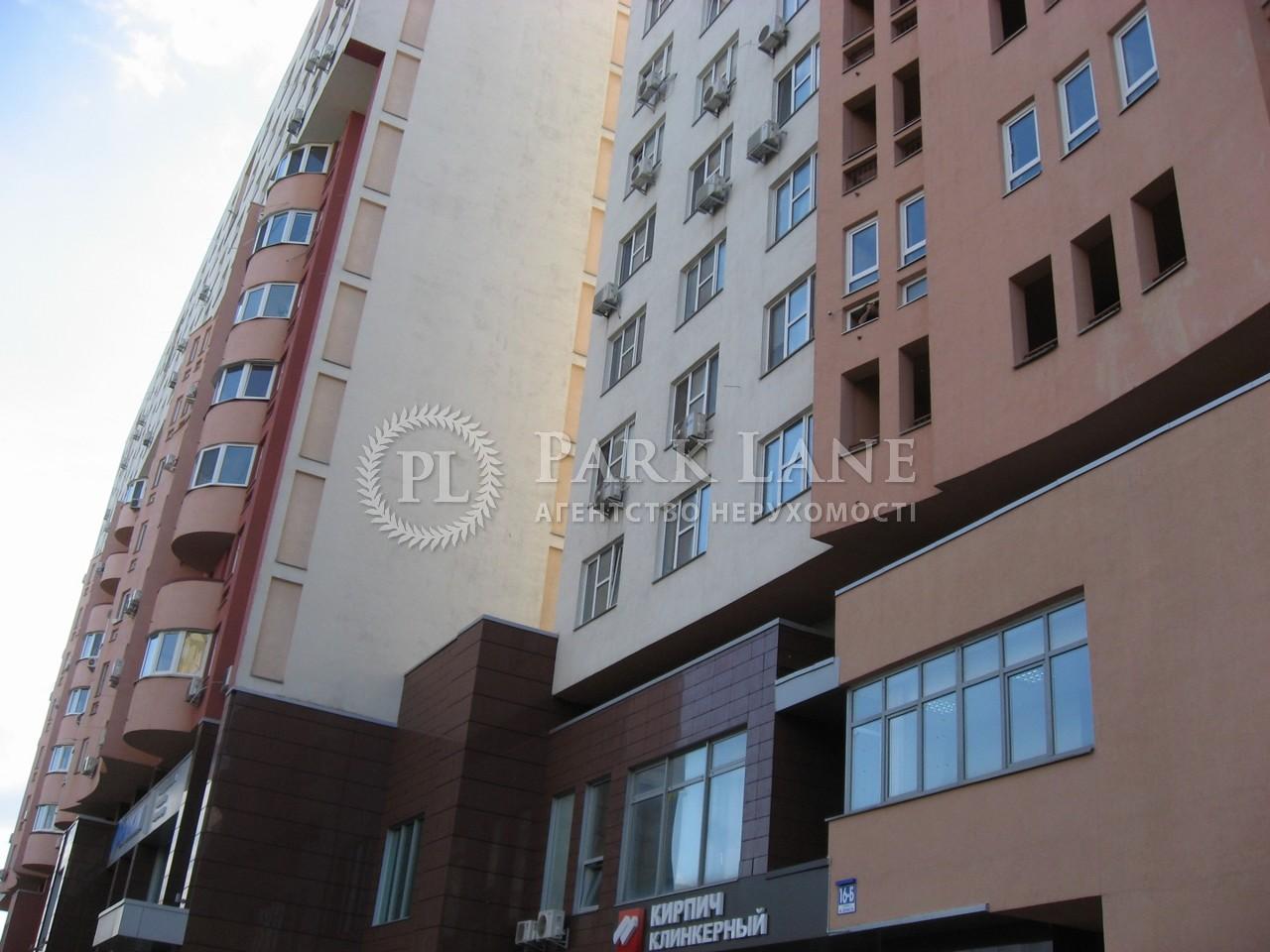 Квартира вул. Ернста, 16б, Київ, B-93188 - Фото 30
