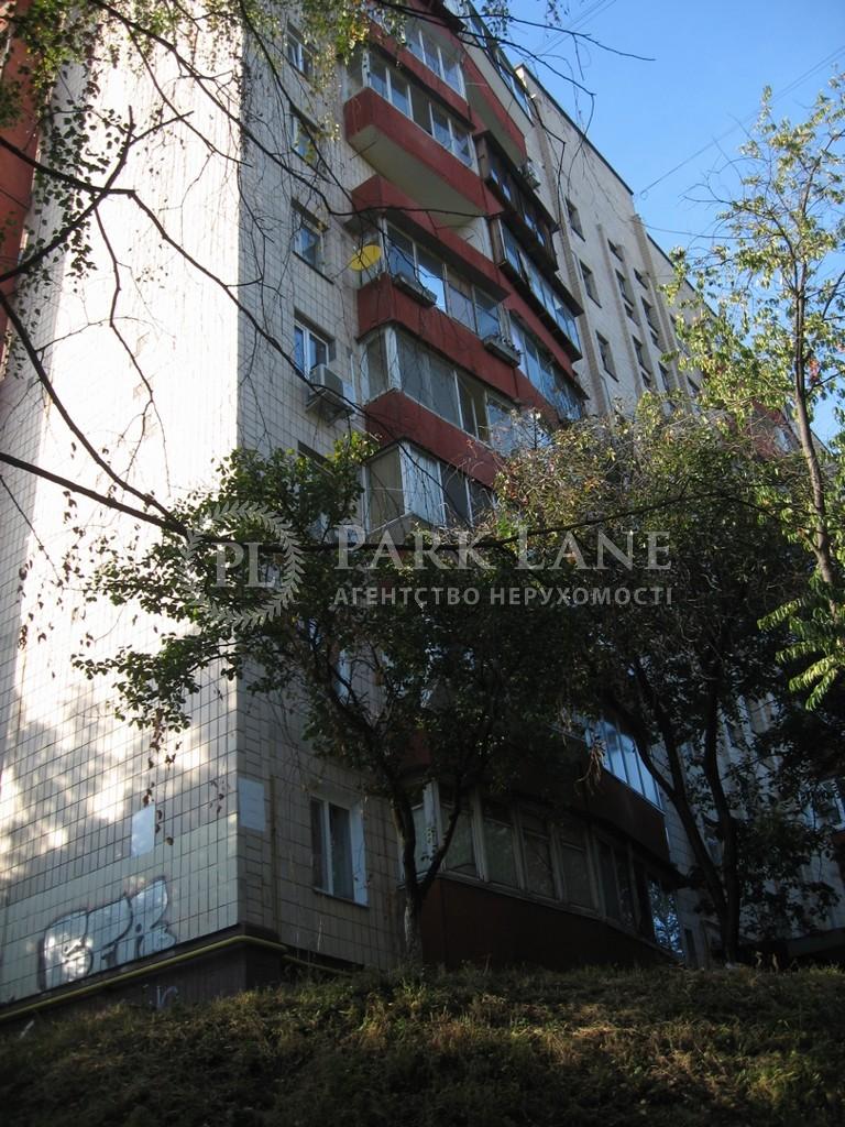 Квартира ул. Лукьяновская, 11, Киев, Z-792403 - Фото 2