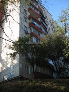 Квартира Z-792403, Лукьяновская, 11, Киев - Фото 2
