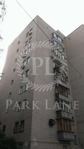 Квартира Дарвина, 4, Киев, Z-709209 - Фото