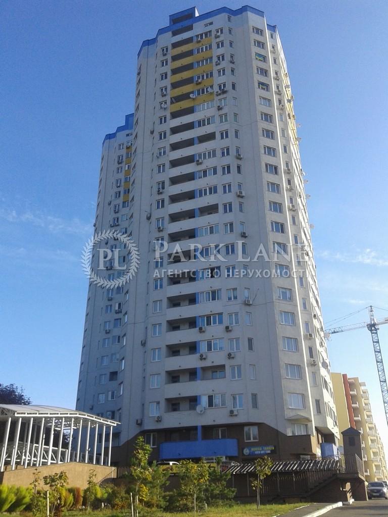 Квартира Комарова Космонавта просп., 26, Киев, Z-969256 - Фото 2