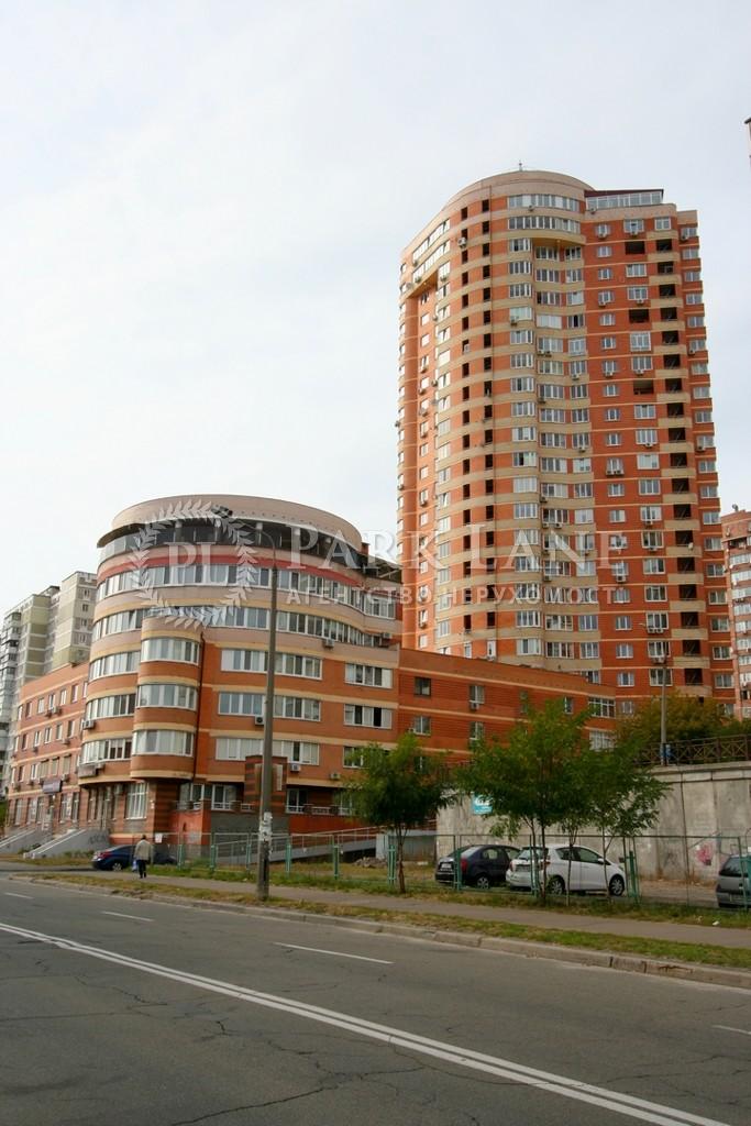 Квартира Z-340867, Срібнокільська, 12, Київ - Фото 3