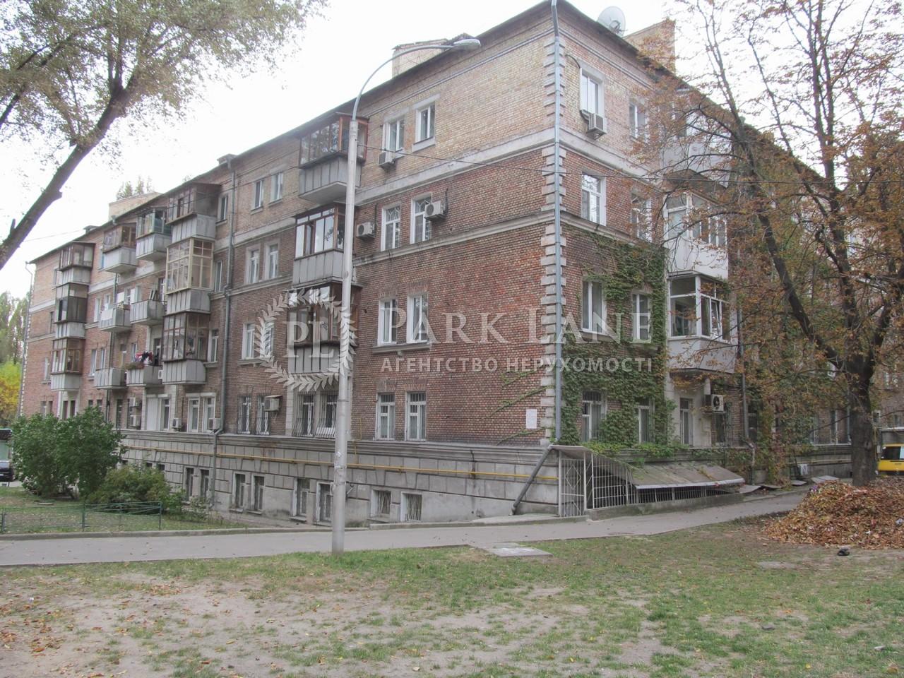 Квартира X-7509, Гарматная, 18, Киев - Фото 1