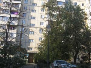 Квартира K-30439, Березняковская, 14, Киев - Фото 1