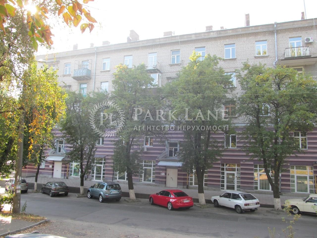 Нежитлове приміщення, вул. Нагірна, Київ, Z-1477366 - Фото 1