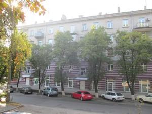 Квартира I-5235, Нагорная, 10, Киев - Фото 1