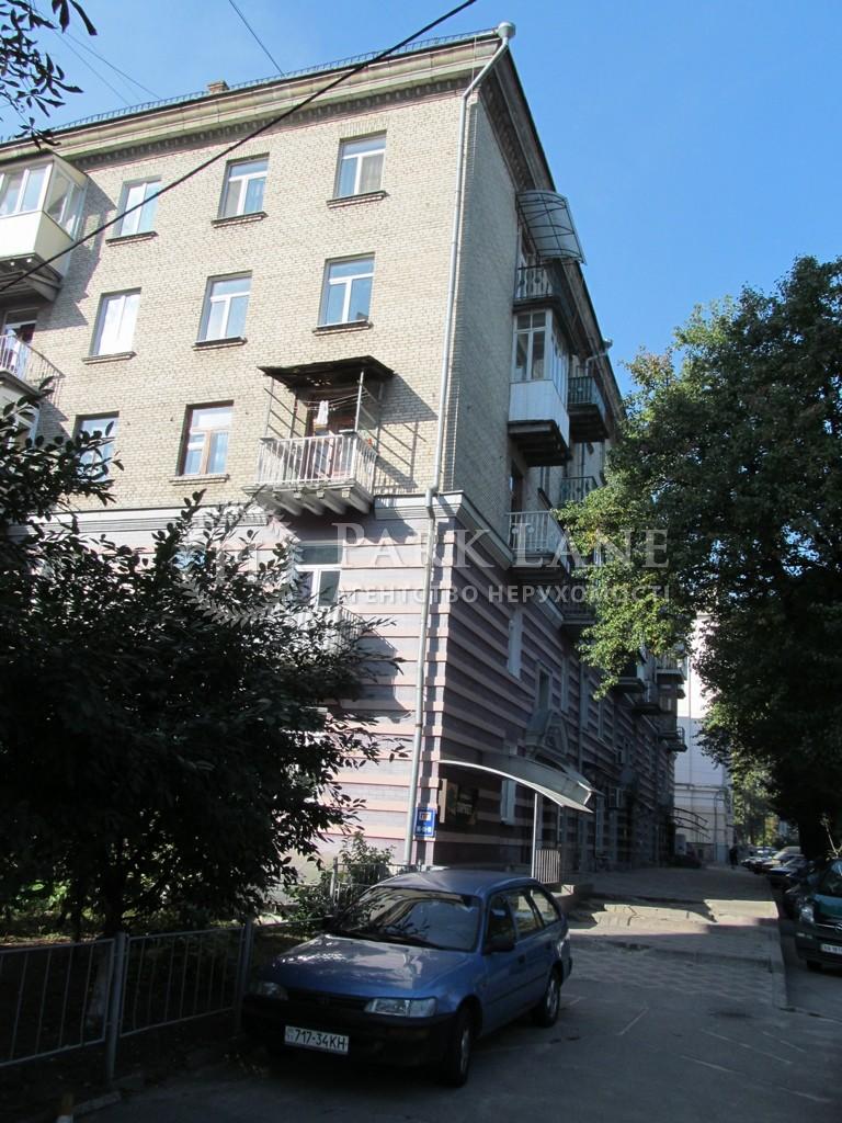 Нежитлове приміщення, вул. Нагірна, Київ, Z-1477366 - Фото 8