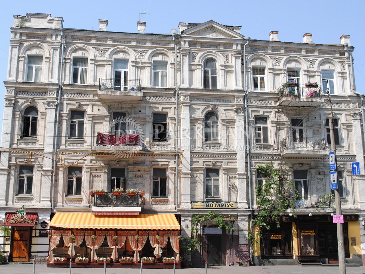 Квартира ул. Саксаганского, 147/5, Киев, X-12708 - Фото 23