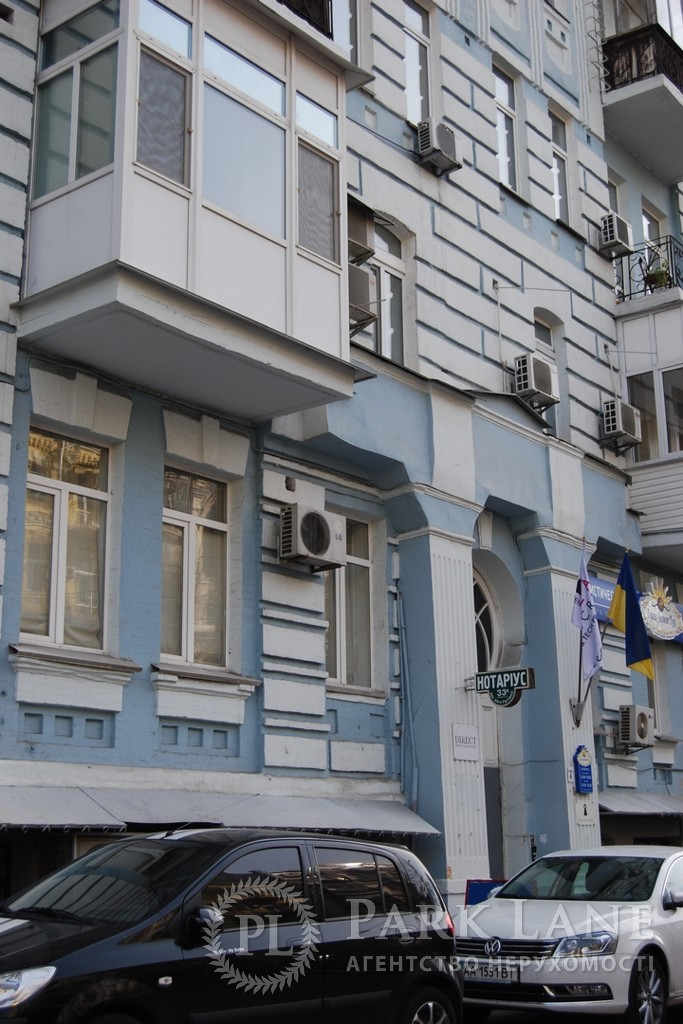 Квартира ул. Шота Руставели, 33а, Киев, Z-569045 - Фото 1