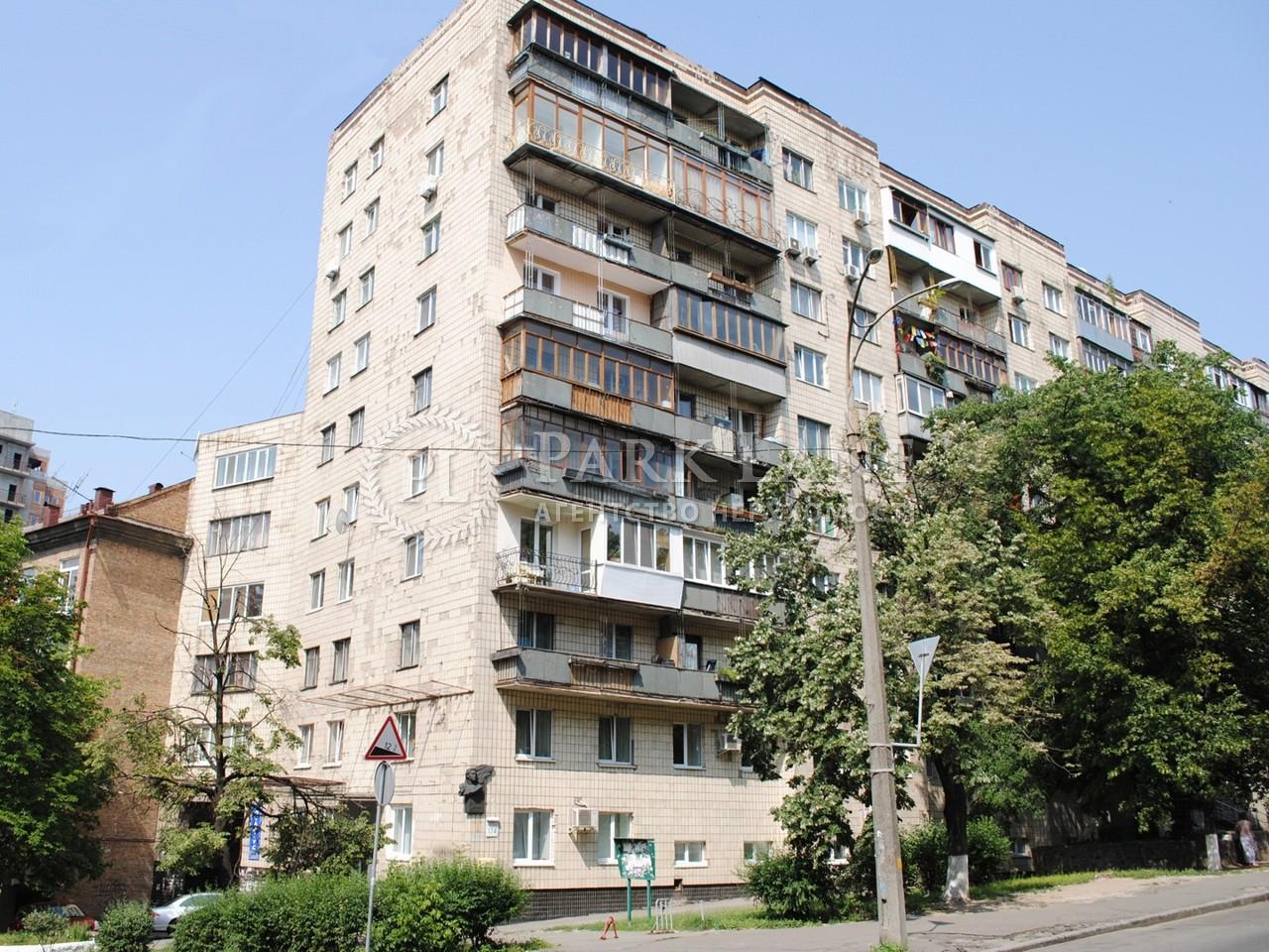 Квартира ул. Никольско-Ботаническая, 17/4, Киев, R-3315 - Фото 1