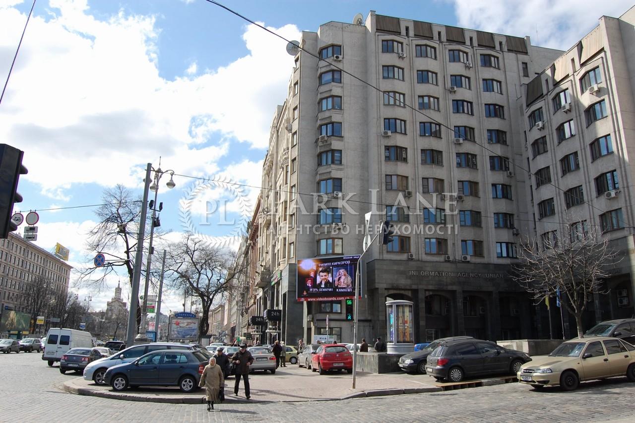 Нежилое помещение, ул. Крещатик, Киев, J-23952 - Фото 10