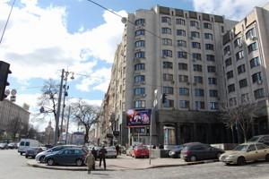Нежитлове приміщення, J-23952, Хрещатик, Київ - Фото 4