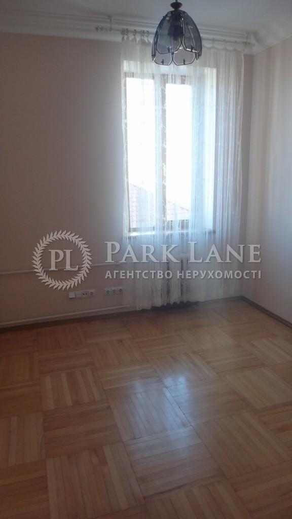 Квартира ул. Крещатик, 25, Киев, N-14756 - Фото 13