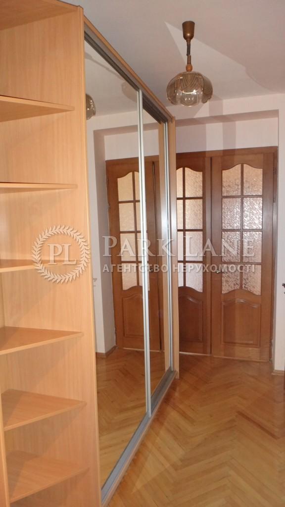 Квартира ул. Крещатик, 25, Киев, N-14756 - Фото 25