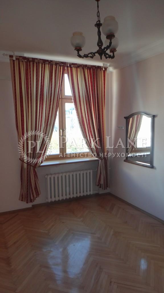 Квартира ул. Крещатик, 25, Киев, N-14756 - Фото 9