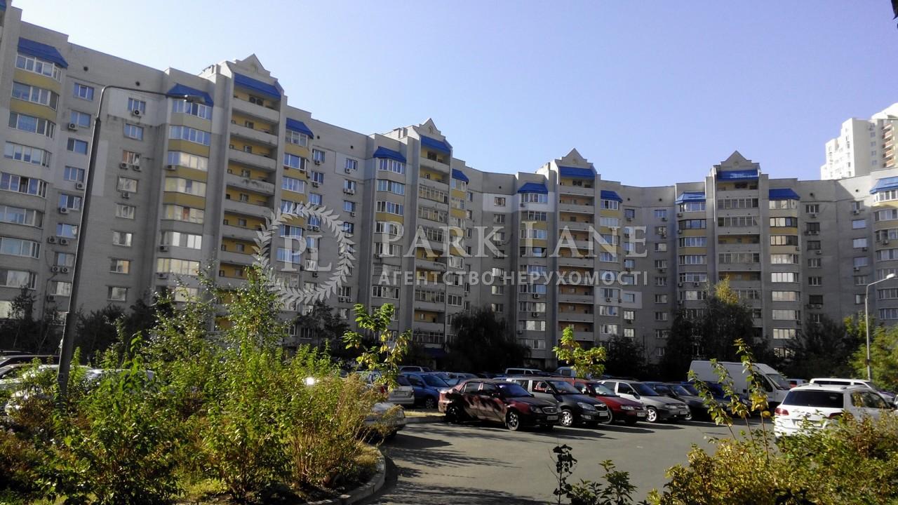 Квартира ул. Княжий Затон, 4, Киев, Z-568391 - Фото 1