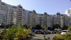 Коммерческая недвижимость, Z-593427, Княжий Затон, Дарницкий район