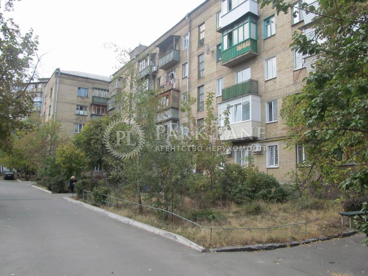 Нежилое помещение, Соборности просп. (Воссоединения), Киев, Z-1783610 - Фото 6