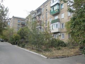 Нежитлове приміщення, Z-1783610, Соборності просп. (Возз'єднання), Київ - Фото 2