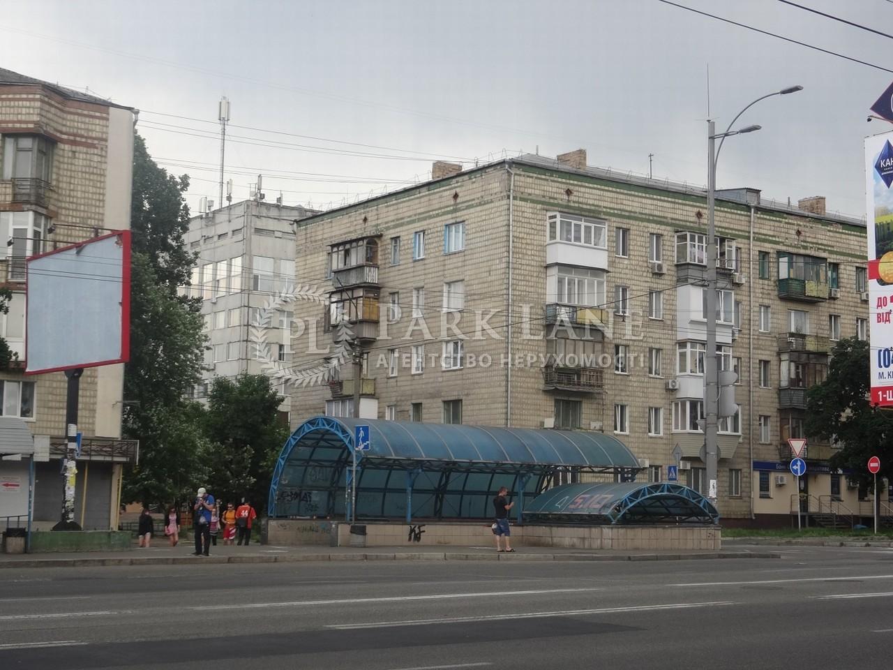 Нежилое помещение, Соборности просп. (Воссоединения), Киев, Z-1783610 - Фото 1