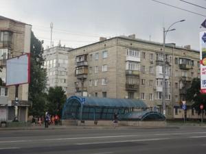 Коммерческая недвижимость, Z-1783610, Соборности просп. (Воссоединения), Днепровский район