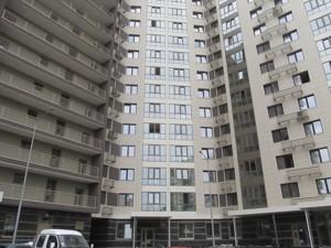 Квартира N-17877, Патриарха Скрипника (Островского Николая), 40, Киев - Фото 2