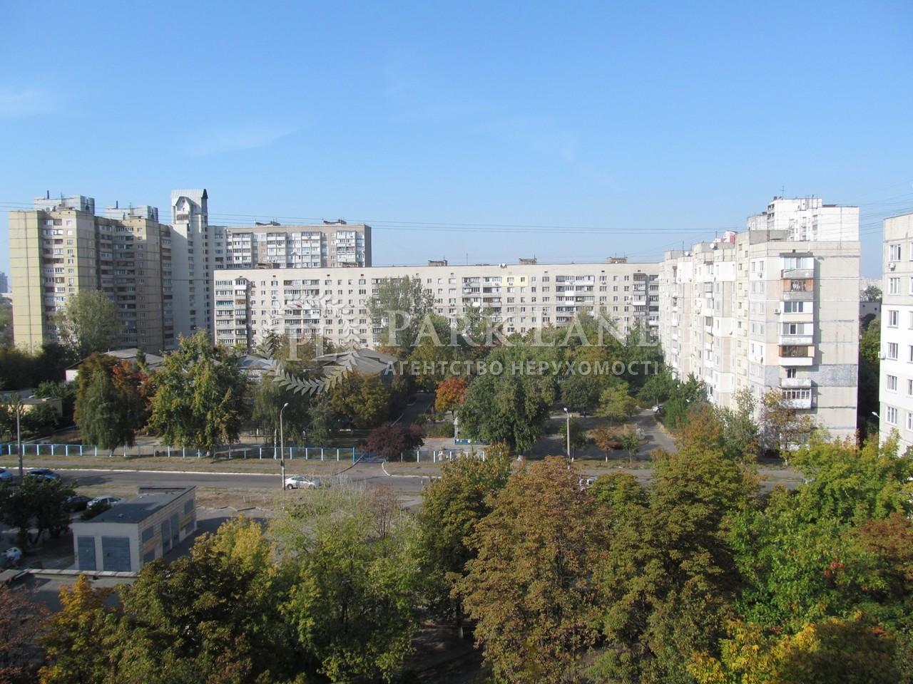 Квартира ул. Тростянецкая, 53, Киев, M-24084 - Фото 12