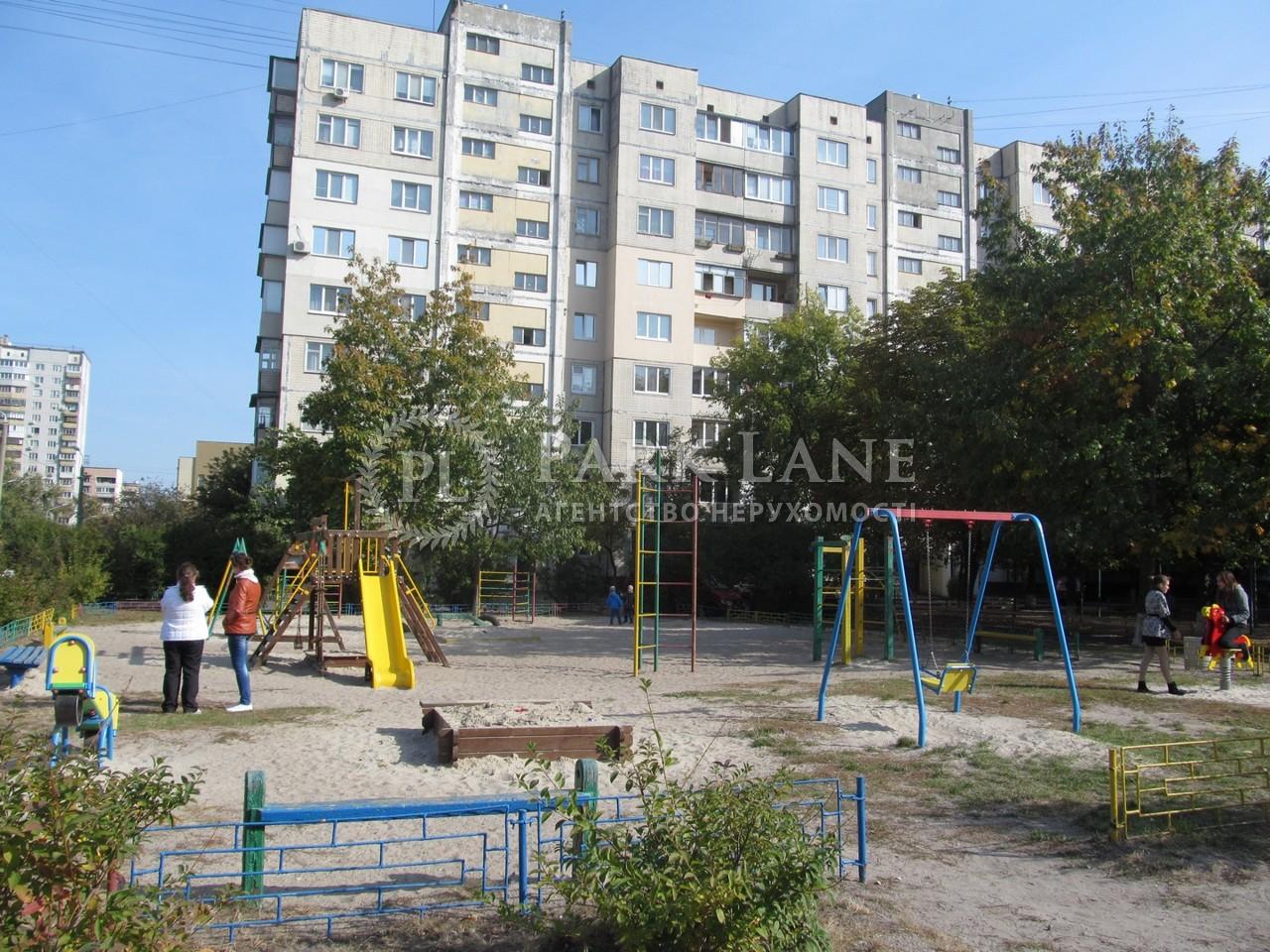 Квартира ул. Тростянецкая, 53, Киев, M-24084 - Фото 17