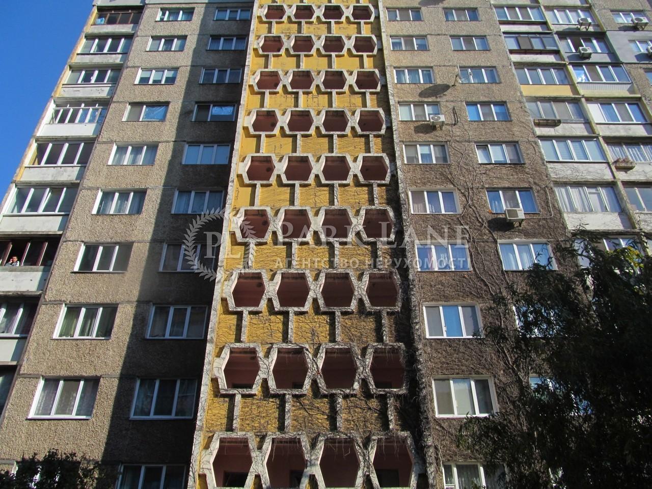 Квартира Порика Василия просп., 11, Киев, J-30886 - Фото 19