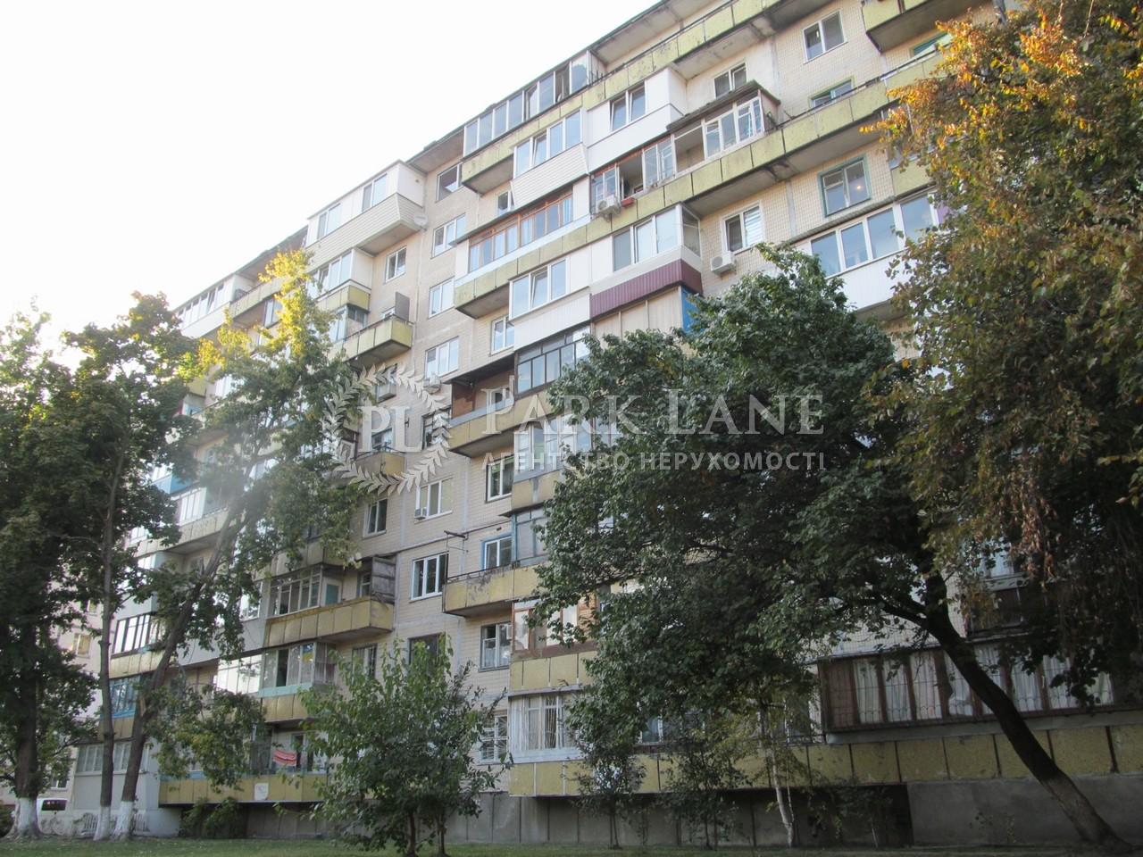 Квартира ул. Светлицкого, 24, Киев, B-95841 - Фото 1
