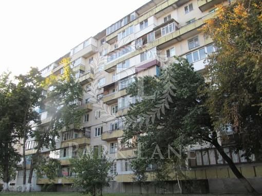Квартира, Z-765415, 24