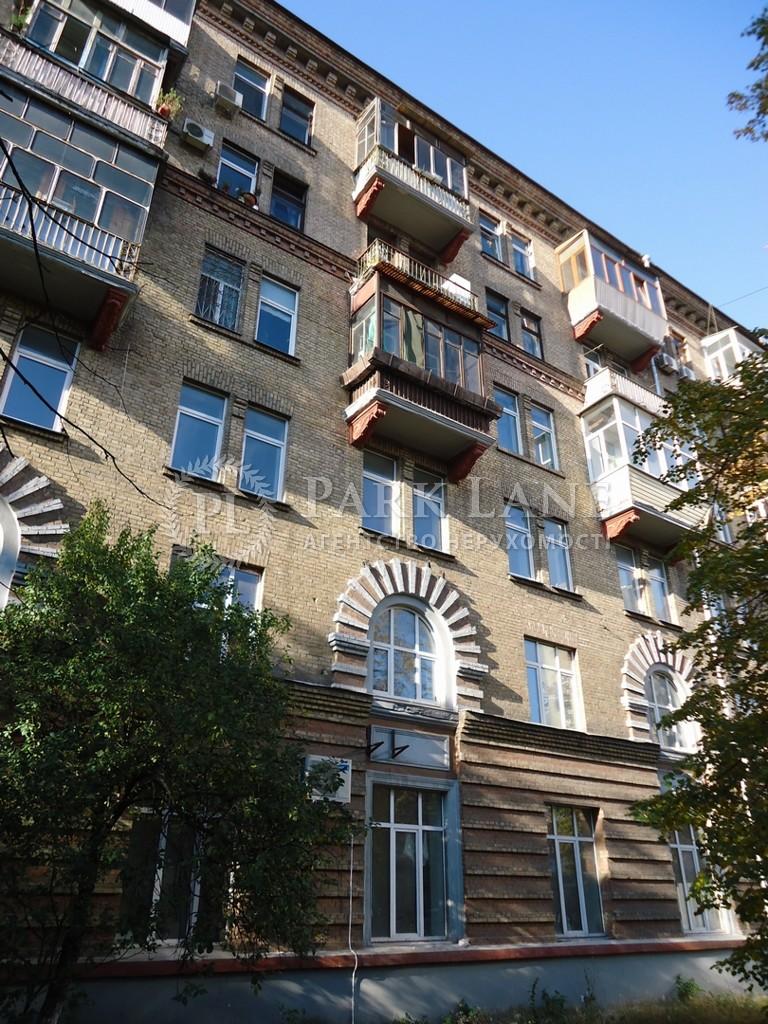 Квартира ул. Жилянская, 83/53, Киев, Z-1023362 - Фото 4
