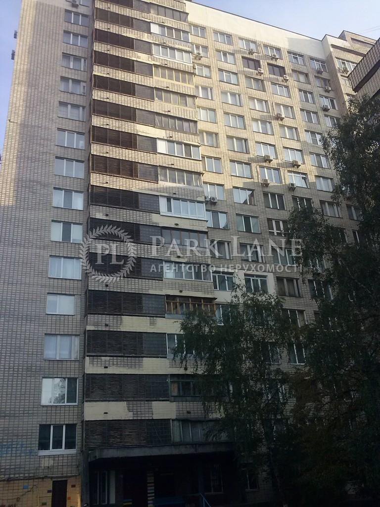 Квартира Леси Украинки бульв., 36б, Киев, R-33502 - Фото 1