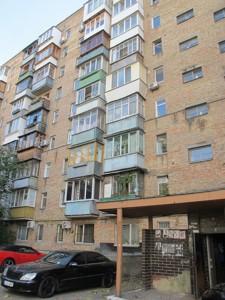 Квартира Z-794203, Лескова, 6, Киев - Фото 2
