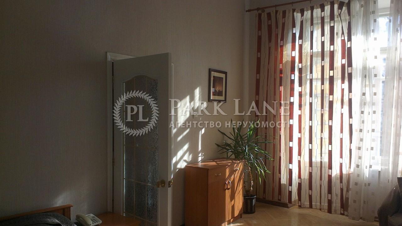Квартира Z-1321666, Пушкинская, 31а, Киев - Фото 3