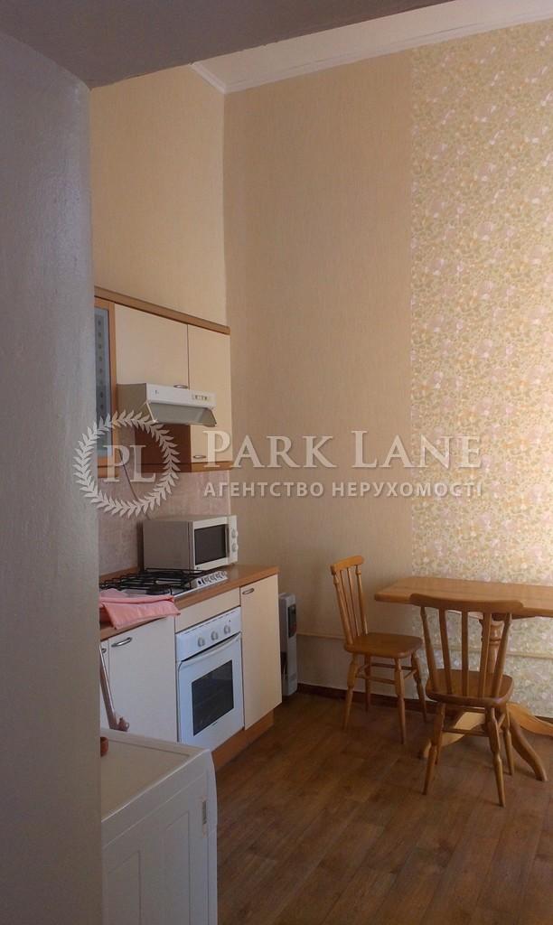 Квартира Z-1321666, Пушкинская, 31а, Киев - Фото 4