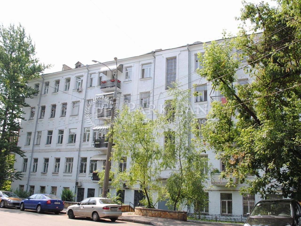Офис, ул. Никольско-Ботаническая, Киев, Z-1148414 - Фото 8