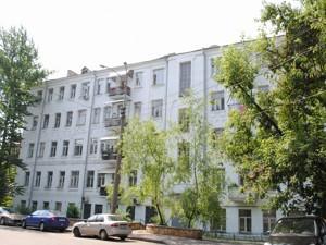 Нежитлове приміщення, B-100171, Микільсько-Ботанічна, Київ - Фото 2