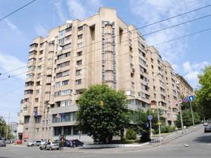 Квартира B-92968, Тарасовская, 20, Киев - Фото 1