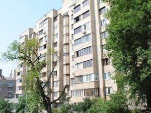 Квартира B-92968, Тарасовская, 20, Киев - Фото 2