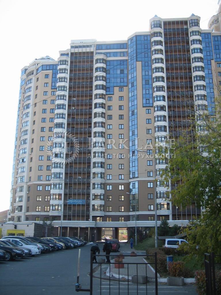Квартира ул. Дегтяревская, 25а, Киев, J-25435 - Фото 1