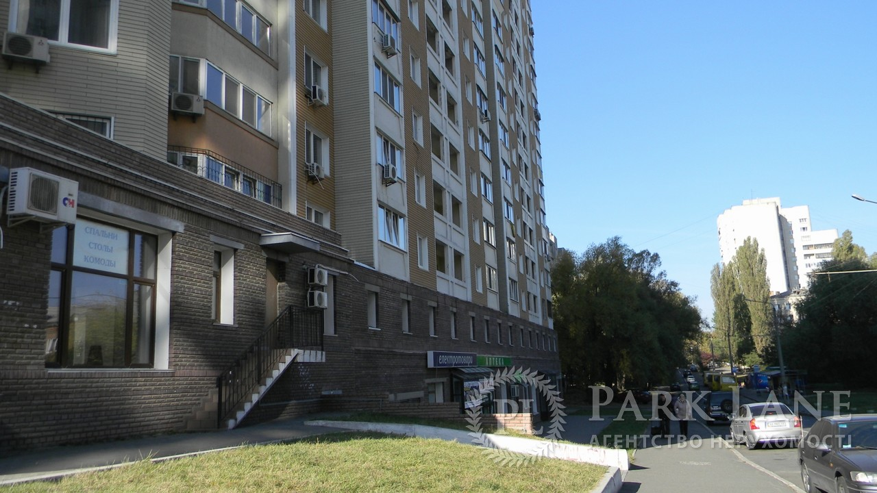 Магазин, вул. Смілянська, Київ, Z-1380977 - Фото 3